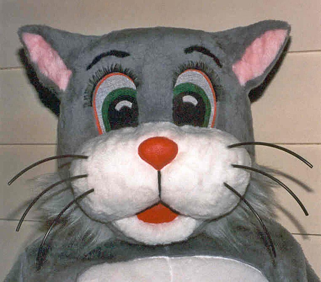 Kitty Kat head